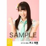 SKE48 2017年3月度 個別生写真「ストライプワンピース」衣装5枚セット 井上瑠夏