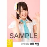 SKE48 2017年3月度 個別生写真「ストライプワンピース」衣装5枚セット 白雪希明
