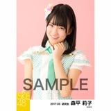 SKE48 2017年3月度 個別生写真「ストライプワンピース」衣装5枚セット 森平莉子