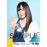 SKE48 2017年3月度 net shop限定個別生写真「赤い風船」5枚セット 一色嶺奈