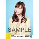SKE48 2017年3月度 net shop限定個別生写真「赤い風船」5枚セット 後藤理沙子