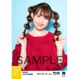 SKE48 2017年3月度 net shop限定個別生写真「赤い風船」5枚セット 竹内舞