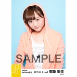 SKE48 2017年3月度 net shop限定個別生写真「赤い風船」5枚セット 都築里佳