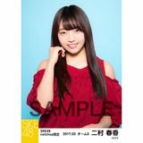SKE48 2017年3月度 net shop限定個別生写真「赤い風船」5枚セット 二村春香