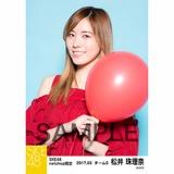 SKE48 2017年3月度 net shop限定個別生写真「赤い風船」5枚セット 松井珠理奈