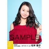 SKE48 2017年3月度 net shop限定個別生写真「赤い風船」5枚セット 松本慈子