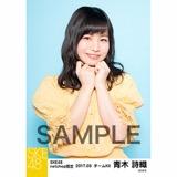 SKE48 2017年3月度 net shop限定個別生写真「赤い風船」5枚セット 青木詩織