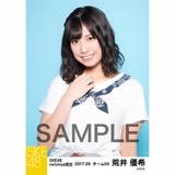SKE48 2017年3月度 net shop限定個別生写真「赤い風船」5枚セット 荒井優希