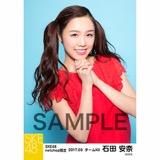 SKE48 2017年3月度 net shop限定個別生写真「赤い風船」5枚セット 石田安奈