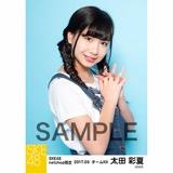 SKE48 2017年3月度 net shop限定個別生写真「赤い風船」5枚セット 太田彩夏