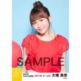 SKE48 2017年3月度 net shop限定個別生写真「赤い風船」5枚セット 大場美奈