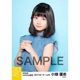 SKE48 2017年3月度 net shop限定個別生写真「赤い風船」5枚セット 小畑優奈
