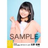 SKE48 2017年3月度 net shop限定個別生写真「赤い風船」5枚セット 北野瑠華