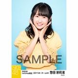 SKE48 2017年3月度 net shop限定個別生写真「赤い風船」5枚セット 惣田紗莉渚