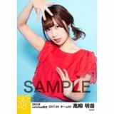 SKE48 2017年3月度 net shop限定個別生写真「赤い風船」5枚セット 高柳明音