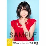 SKE48 2017年3月度 net shop限定個別生写真「赤い風船」5枚セット 水野愛理
