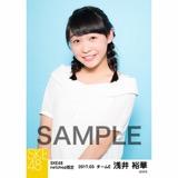 SKE48 2017年3月度 net shop限定個別生写真「赤い風船」5枚セット 浅井裕華