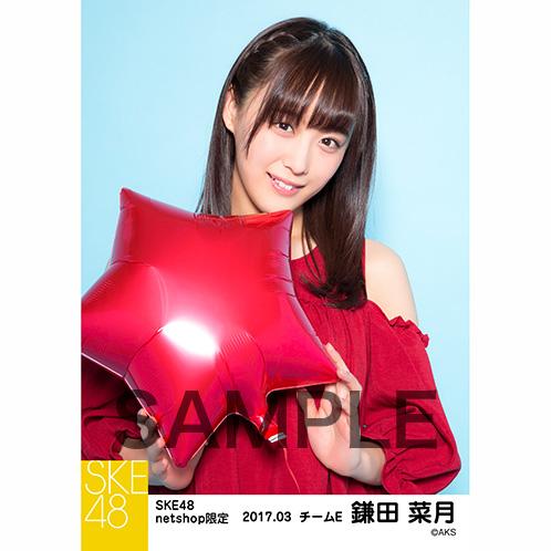 SKE48 2017年3月度 net shop限定個別生写真「赤い風船」5枚セット 鎌田菜月