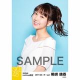 SKE48 2017年3月度 net shop限定個別生写真「赤い風船」5枚セット 熊崎晴香