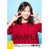 SKE48 2017年3月度 net shop限定個別生写真「赤い風船」5枚セット 斉藤真木子
