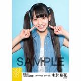 SKE48 2017年3月度 net shop限定個別生写真「赤い風船」5枚セット 末永桜花