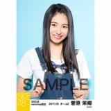 SKE48 2017年3月度 net shop限定個別生写真「赤い風船」5枚セット 菅原茉椰