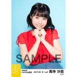 SKE48 2017年3月度 net shop限定個別生写真「赤い風船」5枚セット 髙寺沙菜
