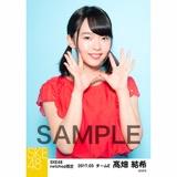 SKE48 2017年3月度 net shop限定個別生写真「赤い風船」5枚セット 髙畑結希