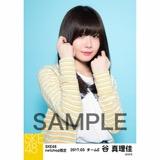 SKE48 2017年3月度 net shop限定個別生写真「赤い風船」5枚セット 谷真理佳