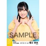 SKE48 2017年3月度 net shop限定個別生写真「赤い風船」5枚セット 福士奈央