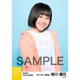 SKE48 2017年3月度 net shop限定個別生写真「赤い風船」5枚セット 相川暖花