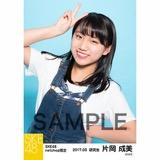 SKE48 2017年3月度 net shop限定個別生写真「赤い風船」5枚セット 片岡成美