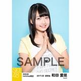 SKE48 2017年3月度 net shop限定個別生写真「赤い風船」5枚セット 和田愛菜