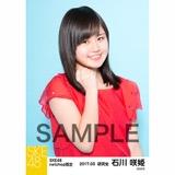 SKE48 2017年3月度 net shop限定個別生写真「赤い風船」5枚セット 石川咲姫