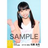 SKE48 2017年3月度 net shop限定個別生写真「赤い風船」5枚セット 石黒友月