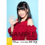 SKE48 2017年3月度 net shop限定個別生写真「赤い風船」5枚セット 大芝りんか