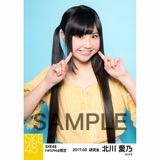 SKE48 2017年3月度 net shop限定個別生写真「赤い風船」5枚セット 北川愛乃