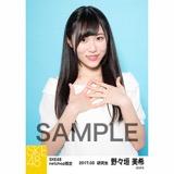 SKE48 2017年3月度 net shop限定個別生写真「赤い風船」5枚セット 野々垣美希