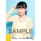 SKE48 2017年3月度 net shop限定個別生写真「赤い風船」5枚セット 深井ねがい