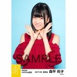 SKE48 2017年3月度 net shop限定個別生写真「赤い風船」5枚セット 森平莉子