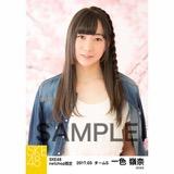 SKE48 2017年3月度 net shop限定個別生写真「さくら」5枚セット 一色嶺奈