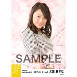 SKE48 2017年3月度 net shop限定個別生写真「さくら」5枚セット 犬塚あさな