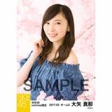 SKE48 2017年3月度 net shop限定個別生写真「さくら」5枚セット 大矢真那