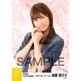 SKE48 2017年3月度 net shop限定個別生写真「さくら」5枚セット 後藤理沙子
