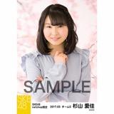 SKE48 2017年3月度 net shop限定個別生写真「さくら」5枚セット 杉山愛佳