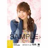 SKE48 2017年3月度 net shop限定個別生写真「さくら」5枚セット 竹内舞