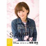 SKE48 2017年3月度 net shop限定個別生写真「さくら」5枚セット 都築里佳