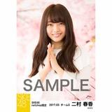 SKE48 2017年3月度 net shop限定個別生写真「さくら」5枚セット 二村春香