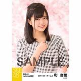 SKE48 2017年3月度 net shop限定個別生写真「さくら」5枚セット 町音葉