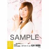 SKE48 2017年3月度 net shop限定個別生写真「さくら」5枚セット 松井珠理奈